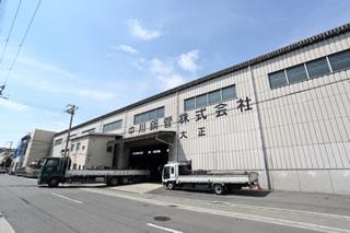 中川鋼管様事例の画像1